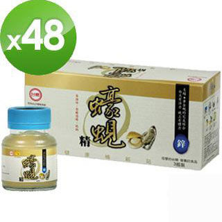 台糖蠔蜆精 62ml*48瓶/箱