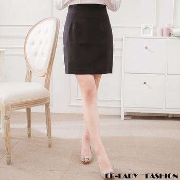 【EE-LADY】簡約素面黑色A字裙(2L-3L)