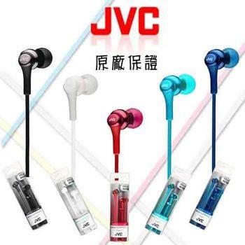 【JVC】 原廠公司貨高音質繽紛入耳式耳塞耳機 HA-FX26