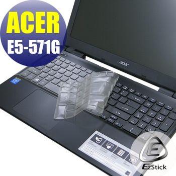 【EZstick】ACER Aspire E15 E5-571G 系列專用 奈米銀抗菌 TPU 鍵盤保護膜