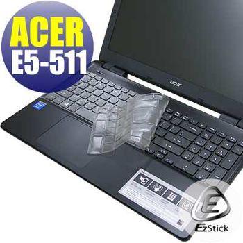 【EZstick】ACER Aspire E15 E5-511 系列專用 奈米銀抗菌 TPU 鍵盤保護膜