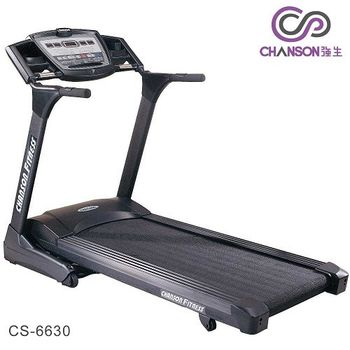 強生家用豪華/商用入門電動跑步機CS-6630