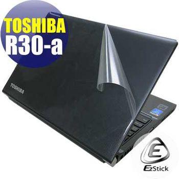 【EZstick】TOSHIBA Portege R30-A 系列專用 二代透氣機身保護膜 (DIY包膜)