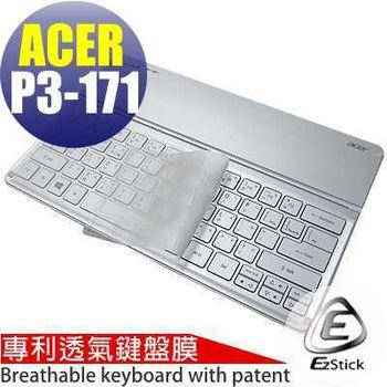 【EZstick】ACER Aspire P3-131/P3-171 系列專用 奈米銀抗菌 TPU 鍵盤保護膜