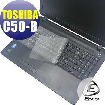 【EZstick】TOSHIBA Satellite C50-B 系列專用 奈米銀抗菌 TPU 鍵盤保護膜