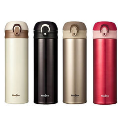 Mojito超輕量真空彈蓋式保溫瓶(480ml)