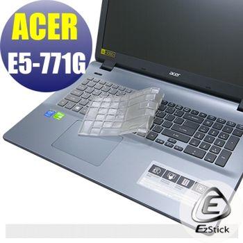 【EZstick】ACER E5-771 E5-771G 系列專用 奈米銀抗菌 TPU 鍵盤保護膜
