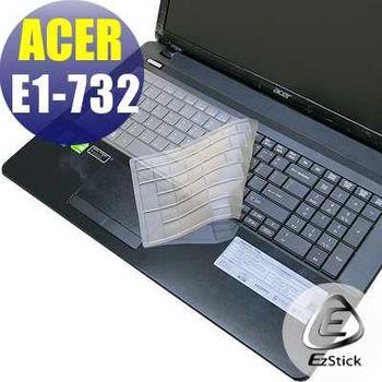 【EZstick】ACER Aspire E1-732 E1-732G 系列專用 奈米銀抗菌 TPU 鍵盤保護膜