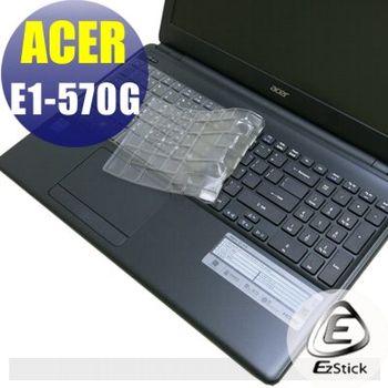 【EZstick】ACER E1-570 E1-570G 系列專用 奈米銀抗菌 TPU 鍵盤保護膜