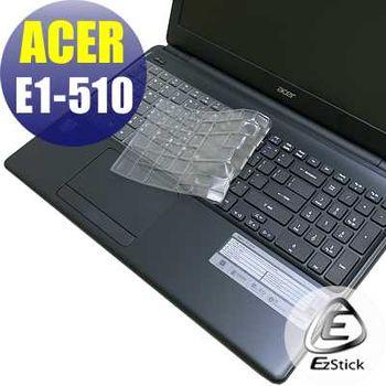 【EZstick】ACER E1-510 E1-510G 系列專用 奈米銀抗菌 TPU 鍵盤保護膜