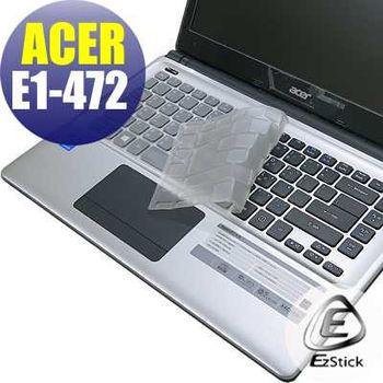 【EZstick】ACER Aspire E1-472 系列專用 奈米銀抗菌 TPU 鍵盤保護膜