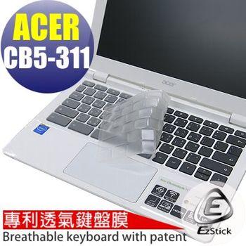 【EZstick】ACER Chromebook CB5-311 系列專用 奈米銀抗菌 TPU 鍵盤保護膜