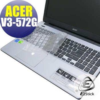 【EZstick】ACER Aspire V15 V3-572G 系列專用 奈米銀抗菌 TPU 鍵盤保護膜