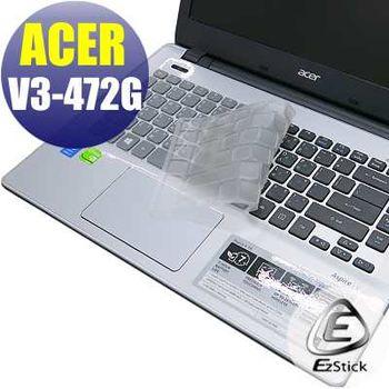【EZstick】ACER Aspire V14 V3-472G 系列專用 奈米銀抗菌 TPU 鍵盤保護膜
