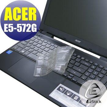 【EZstick】ACER Aspire E15 E5-572G 系列專用 奈米銀抗菌 TPU 鍵盤保護膜