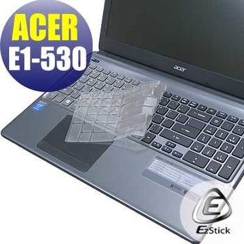 【EZstick】ACER Aspire E1-530 系列專用 奈米銀抗菌 TPU 鍵盤保護膜