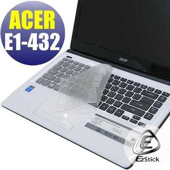 【EZstick】ACER Aspire E1-432 系列專用 奈米銀抗菌 TPU 鍵盤保護膜