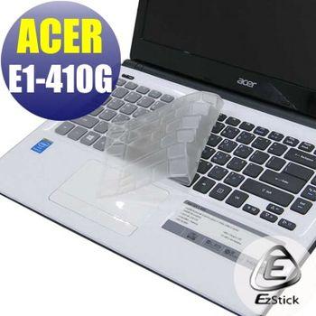 【EZstick】ACER Aspire E14 E1-410 系列專用 奈米銀抗菌 TPU 鍵盤保護膜