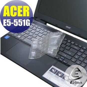 【EZstick】ACER Aspire E15 E5-551G 系列專用 奈米銀抗菌 TPU 鍵盤保護膜