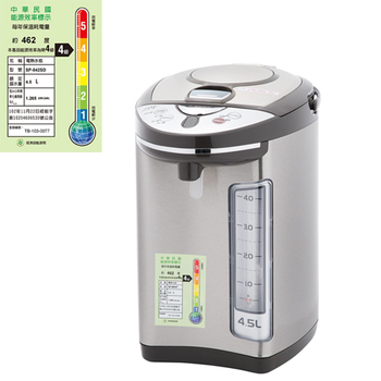 尚朋堂電熱水瓶SP-852ST