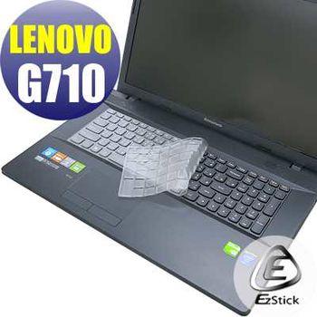 【EZstick】Lenovo IdeaPad G710 系列專用 奈米銀抗菌 TPU 鍵盤保護膜