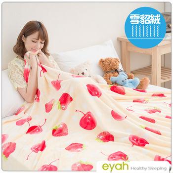 【eyah】櫻桃草莓 超舒柔四季雪貂絨毯