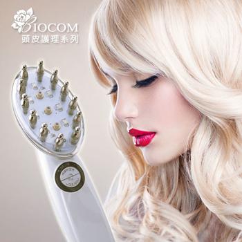 【BIOCOM】頭皮護理魔法梳