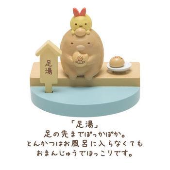 San-X 角落公仔暖暖泡溫泉系列迷你場景盒玩 炸豬排