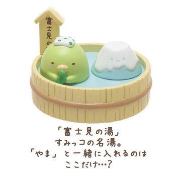 San-X 角落公仔暖暖泡溫泉系列迷你場景盒玩 企鵝君