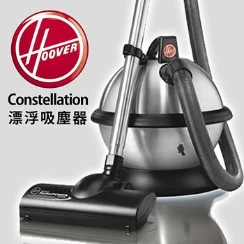 美國Hoover Constellation 漂浮式吸塵器