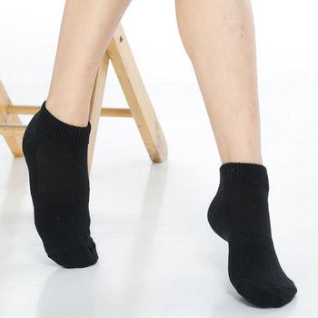 【KEROPPA】可諾帕細針毛巾底氣墊束底女短襪x4雙C91002黑色