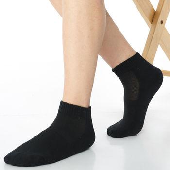 【KEROPPA】可諾帕細針毛巾底氣墊束底男短襪x4雙C91002黑色