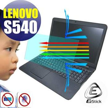【EZstick】Lenovo ThinkPad S540 筆電專用 防藍光護眼 鏡面螢幕貼 靜電吸附 (鏡面螢幕貼)