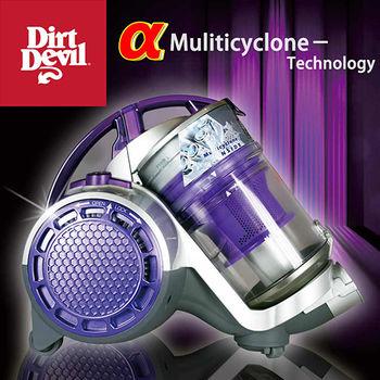 Dirt Devil 第十二代Escape超高過濾吸塵器