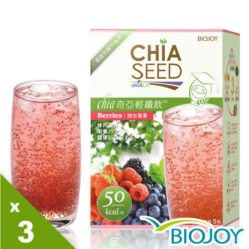 《BioJoy百喬》奇亞酵素輕纖飲_Chia奇亞籽蔬果酵素5合1(12包/盒x3)