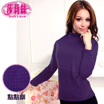 【莎莉絲】可愛點點紫毛絨立領顯瘦衛生衣(M-L、L-XL)