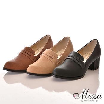 【Messa米莎】(MIT)上班族OL風內真皮顯瘦樂福高跟鞋-三色