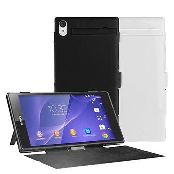 SONY Xperia Z2 手機 (D6503)專用皮套型背殼式電池