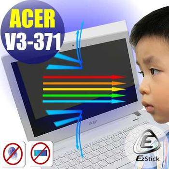 【EZstick】ACER Aspire V13 V3-371 筆電專用 防藍光護眼 鏡面螢幕貼 靜電吸附 (鏡面螢幕貼)