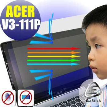 【EZstick】ACER Aspire V11 V3-111P (特殊規格) 筆電專用 防藍光護眼 鏡面螢幕貼 靜電吸附 (鏡面螢幕貼)