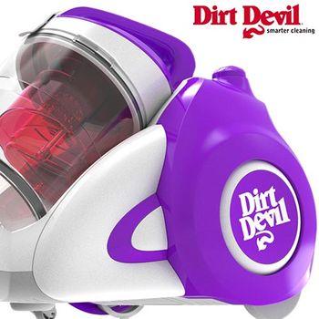All New DirtDevil Apollo雙層離心氣流 無袋式吸塵器(紫)