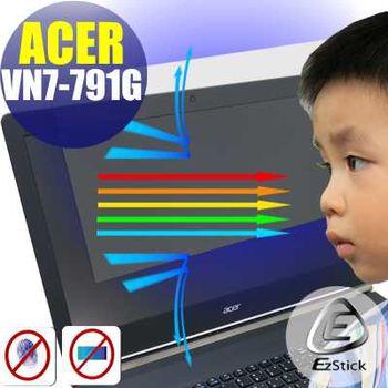 【EZstick】ACER Aspire V17 VN7-791G 筆電專用 防藍光護眼 鏡面螢幕貼 靜電吸附 (鏡面螢幕貼)