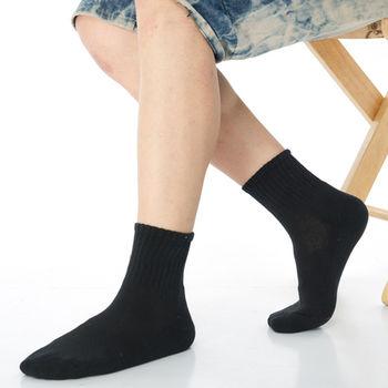 【KEROPPA】可諾帕細針毛巾底5比1氣墊1/2男短襪x3雙C91006黑色