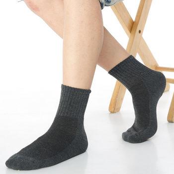 【KEROPPA】可諾帕細針毛巾底5比1氣墊1/2男短襪x3雙C91006深灰