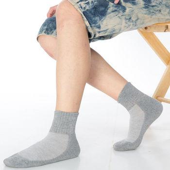 【KEROPPA】可諾帕細針毛巾底5比1氣墊1/2男短襪x3雙C91006灰色