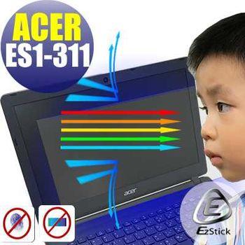 【EZstick】ACER Aspire E13 ES1-311 筆電專用 防藍光護眼 鏡面螢幕貼 靜電吸附 (鏡面螢幕貼)
