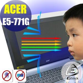 【EZstick】ACER Aspire E5-771 E5-771G 筆電專用 防藍光護眼 鏡面螢幕貼 靜電吸附 (鏡面螢幕貼)