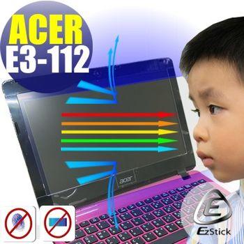 【EZstick】ACER Aspire E11 E3-112 筆電專用 防藍光護眼 鏡面螢幕貼 靜電吸附 (鏡面螢幕貼)