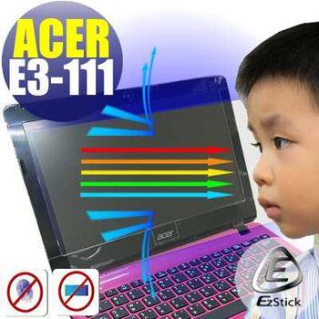 【EZstick】ACER Aspire E11 E3-111 筆電專用 防藍光護眼 鏡面螢幕貼 靜電吸附 (鏡面螢幕貼)