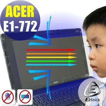 【EZstick】ACER Aspire E1-772 E1-772G 筆電專用 防藍光護眼 鏡面螢幕貼 靜電吸附 (鏡面螢幕貼)